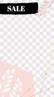 ファッションフローラルストーリー。かわいいピンクの販売ソーシャルメディアストーリーテンプレート。クリアランスと販売のプレゼンテーションレイアウトメディア、履歴編集可能なwebページのイラスト