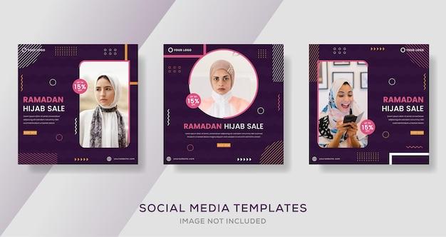 라마단 카림 판매 배너 템플릿 게시물에 대한 패션 히잡 여성 이슬람