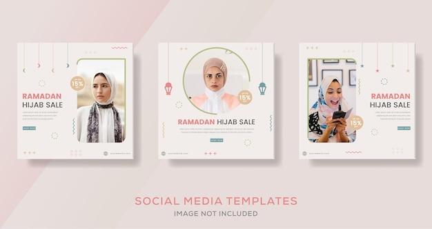 ラマダンカリームセールバナーテンプレート投稿のためにカラフルな幾何学的なデザインのファッションヒジャーブ女性イスラム教徒