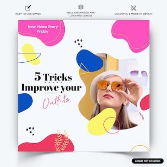 ファッションinstagramの投稿ウェブバナーテンプレートベクトルプレミアムベクトル