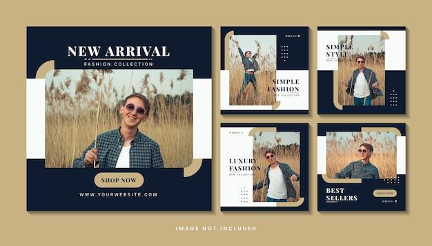패션 미니멀리스트 소셜 미디어 게시물 템플릿 컬렉션