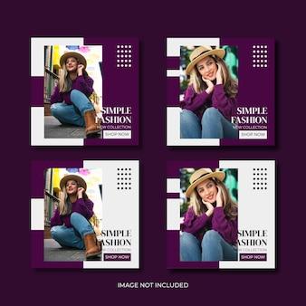 패션 미니멀리스트 소셜 미디어 포스트 템플릿 컬렉션
