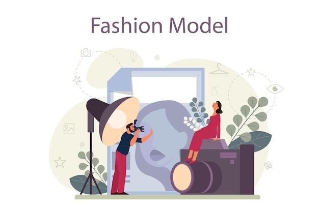 ファッションモデルのコンセプト