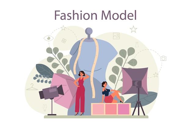 ファッションモデルのコンセプト Premiumベクター