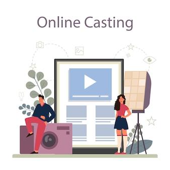 ファッションモデルのオンラインサービスまたはプラットフォーム