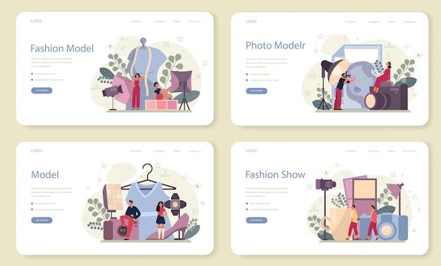 ファッションモデルのウェブバナーまたはランディングページセット