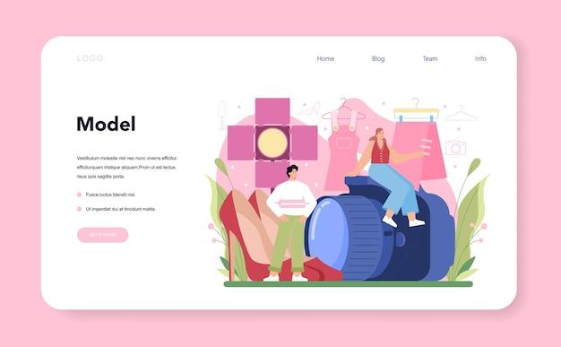 ファッションモデルのウェブバナーまたはランディングページ