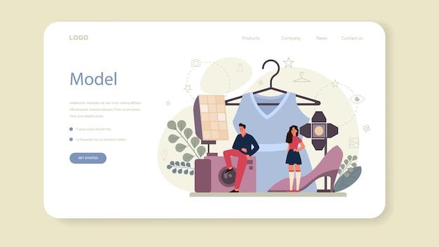 ファッションモデルのウェブバナーまたはランディングページ。