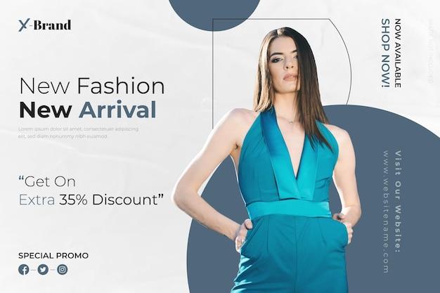 ファッション新着セールバナー