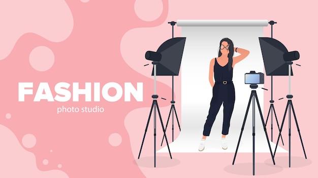 Fashion photo studio banner