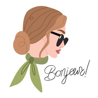 Модный портрет парижанки в очках и шарфе на шее