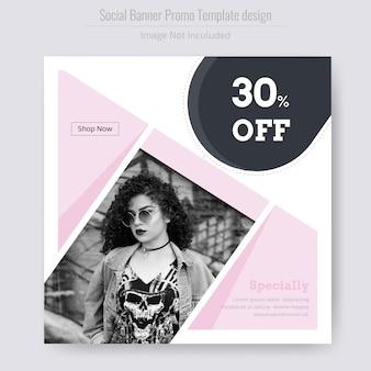 전단지 템플릿-패션 제품 판매
