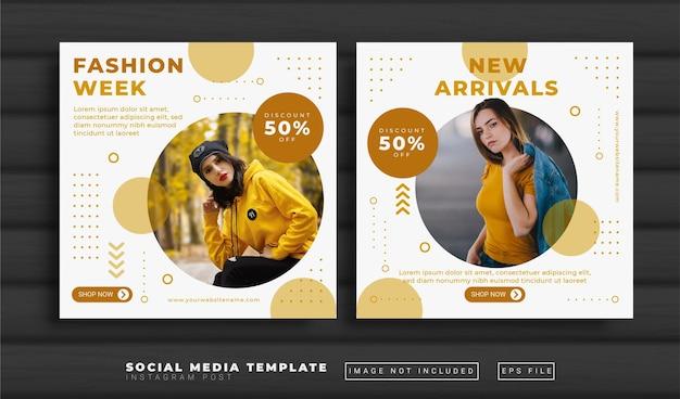 패션 홍보 소셜 미디어 instagram 게시물 배너 템플릿