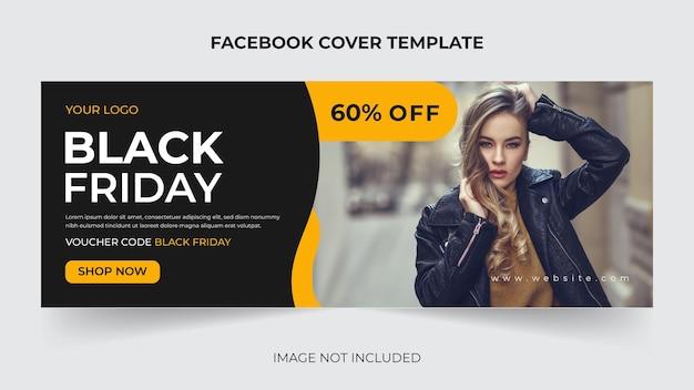 ファッション販売バナーfacebookカバーバナーテンプレートデザインベクトルプレミアム