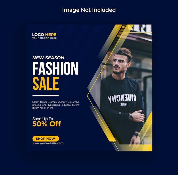 Рекламный баннер для социальных сетей, обложка facebook, пост в instagram и шаблон веб-баннера premium v