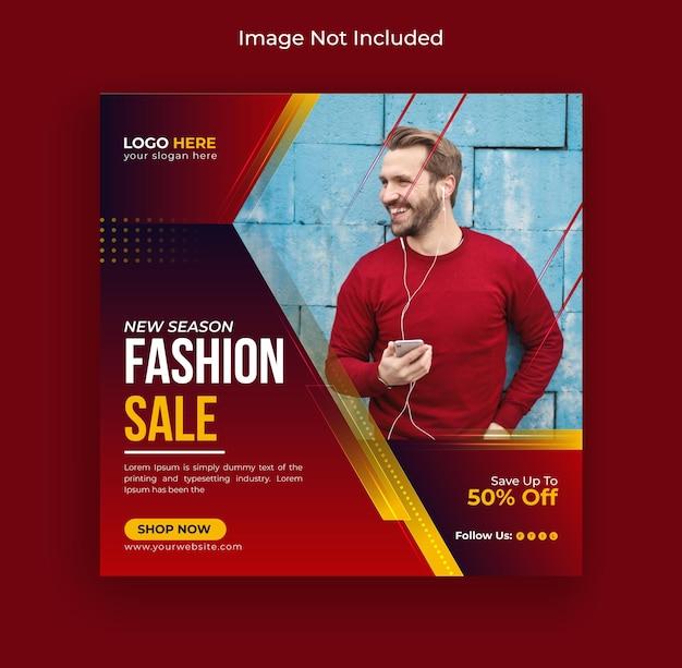 ソーシャルメディアのファッションセールバナーフェイスブックカバーインスタグラム投稿とウェブバナーテンプレートプレミアムv
