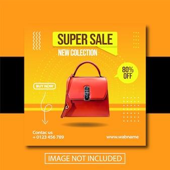 소셜 미디어 게시물을 위한 패션 판매 배너