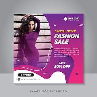 Мода продажа баннер или квадратный флаер для социальных медиа пост