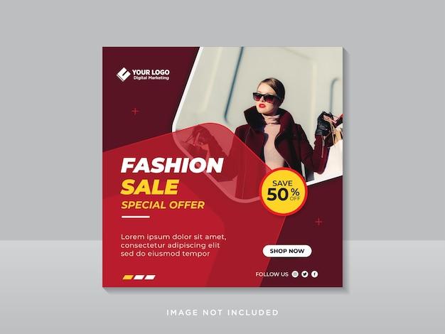 소셜 미디어 게시물 템플릿에 대한 패션 판매 배너 또는 사각형 전단지