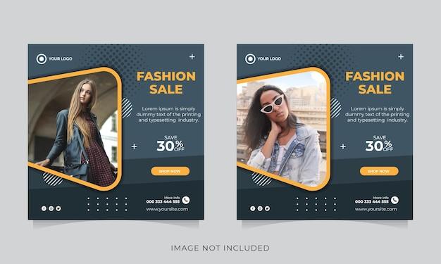 ソーシャルメディア投稿テンプレートのファッションセールバナーまたは正方形のチラシ