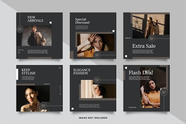 소셜 미디어 게시물 템플릿 패션 판매 배너 또는 사각형