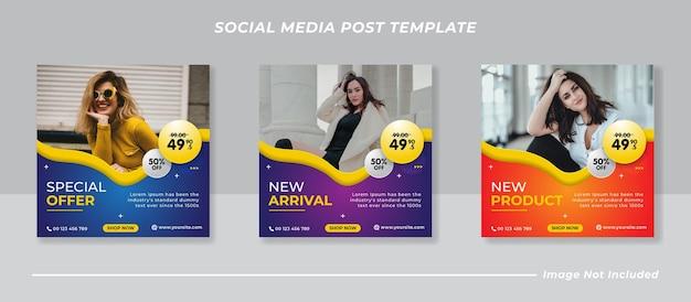 패션 판매 배너 또는 사각형. 소셜 미디어 게시물 템플릿