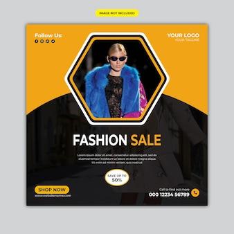 Fashion sale banner for social media facebook cover or  instagram post