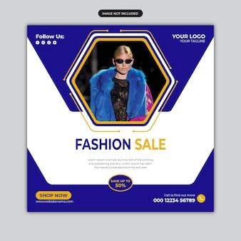 Fashion sale banner for social media facebook cover instagram post