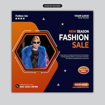 Fashion sale banner for social media facebook and instagram post