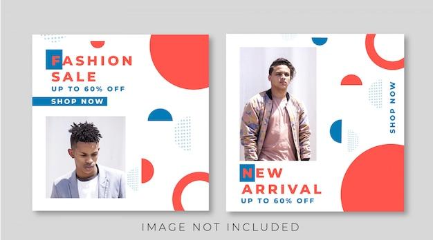 기하학적 모양 배경으로 소셜 미디어 게시물에 대한 패션 판매 배너 템플릿