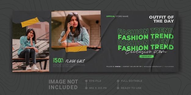 Продажа моды facebook обложка баннер шаблон продвижение бизнеса цифровой рынок дизайн уличной одежды
