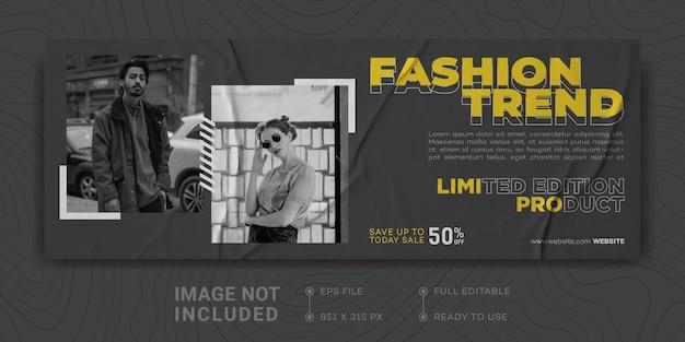 패션 판매 페이스 북 커버 배너 템플릿 비즈니스 프로모션 디지털 마케팅 streetwear 디자인