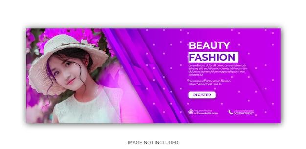 Обложка графика продаж facebook и дизайн шаблона баннера