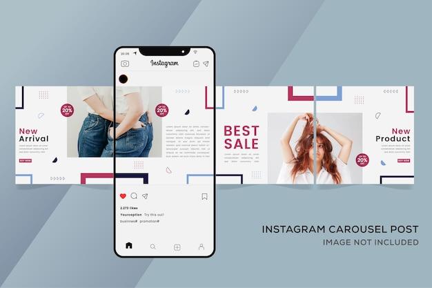 Instagramのシームレスなカルーセルバナーテンプレートの幾何学的なファッションセール