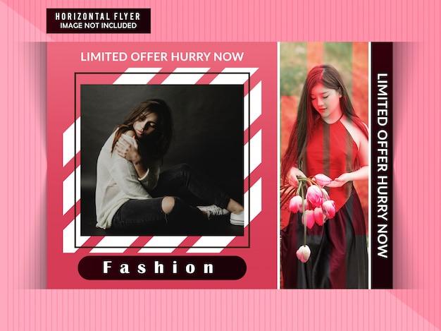 Fashion sale горизонтальный флаер