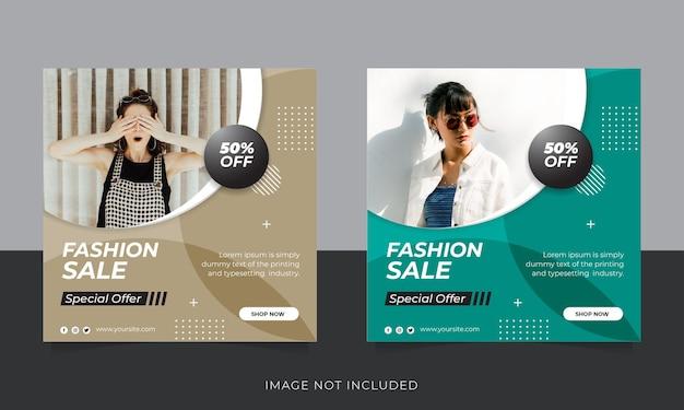 ファッションセールinstagram投稿テンプレートコレクション