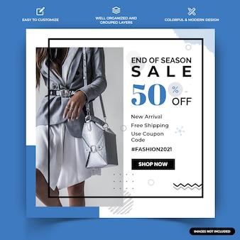 ファッションセールinstagramの投稿ウェブバナーテンプレートベクトルプレミアムベクトル