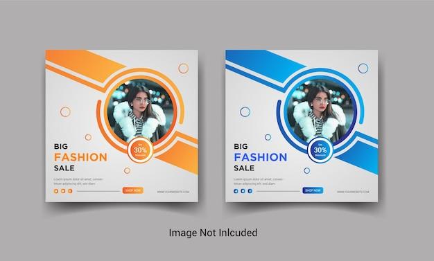 ファッションセールinstagramソーシャルメディア投稿バナー