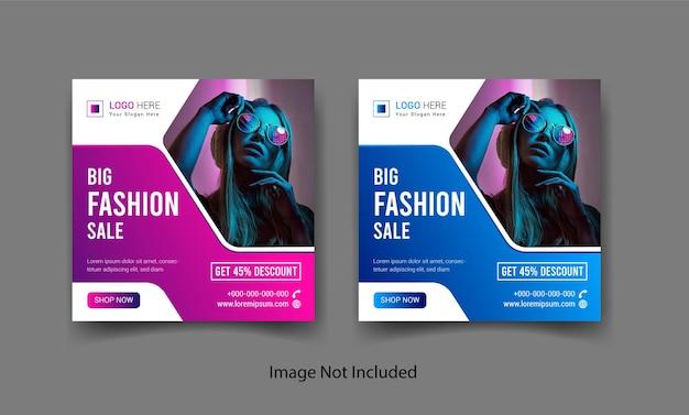 패션 판매 인스타그램 소셜 미디어 포스트 디자인