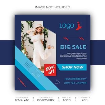 Дизайн поста в социальных сетях fashion sale instagram