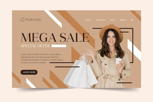Модная распродажа, целевая страница с фото женщины