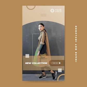 ファッションセール新コレクションソーシャルメディア投稿、インスタレーションテンプレート