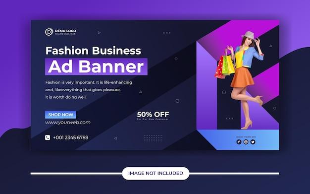 Распродажа моды предлагает публикацию в социальных сетях или рекламный баннер в facebook или веб-баннер