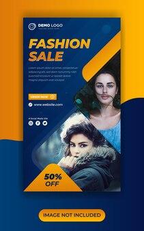 Распродажа модных товаров в социальных сетях или в instagram