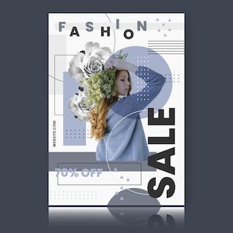 モデルとファッション販売ポスターテンプレート