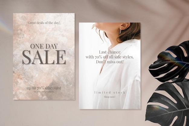패션 판매 쇼핑 템플릿 벡터 판촉 미적 광고 포스터 듀얼 세트