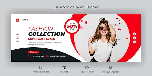 Fashion sale social media facebook cover banner template