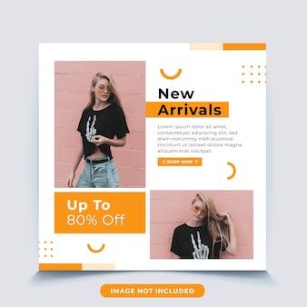 ファッション販売ソーシャルメディアinstagram投稿バナーテンプレート