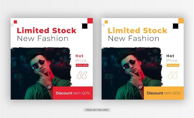 Посты в социальных сетях о модных продажах и дизайн шаблона постов в instagram