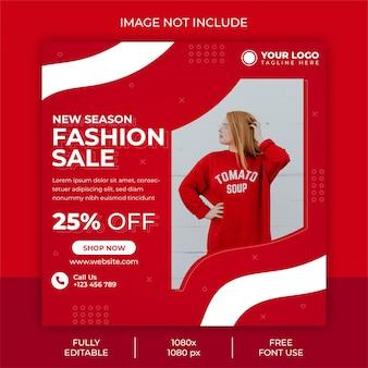 ファッション販売ソーシャルメディアポストデザイン